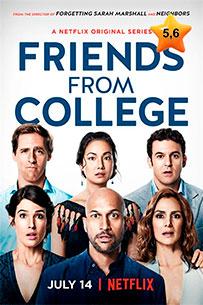 caratula amigos de la universidad serie netflix