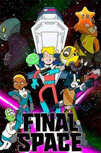 caratula final space netflix