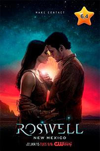 roswell nuevo mexico caratula